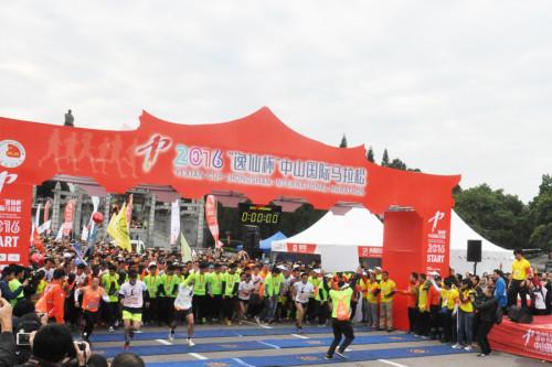 16 逸仙杯 中山国际马拉松赛完满落幕